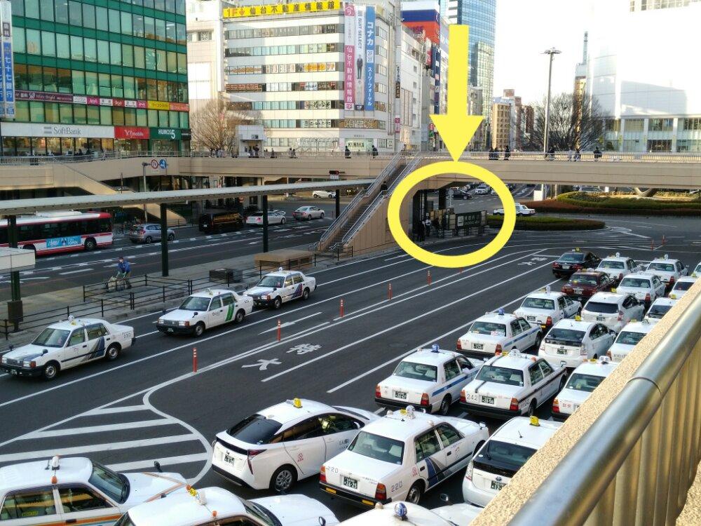 仙台駅西口喫煙所の場所