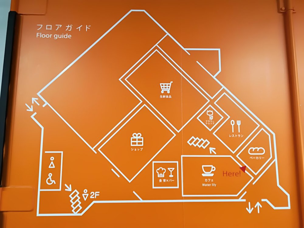 北仙台 眞野屋のフロアマップ