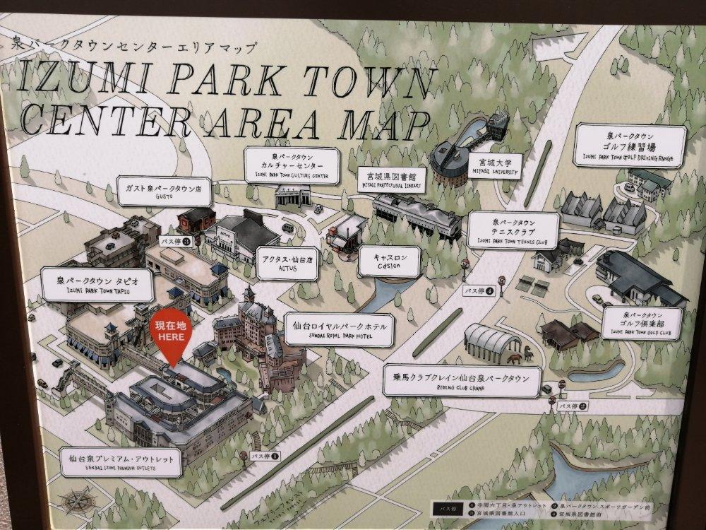 泉パークタウンエリアマップ