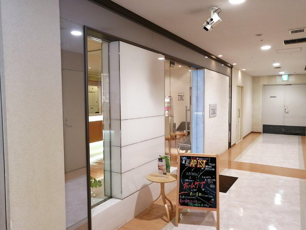 エステティックTBC 仙台泉中央SWING店