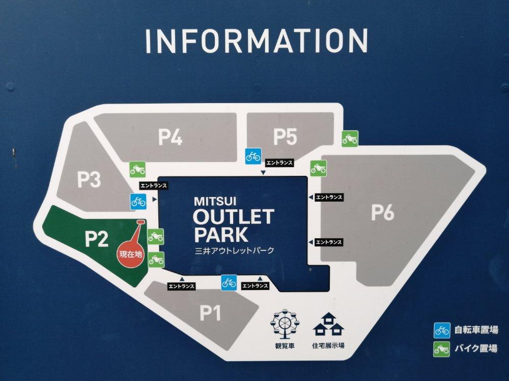 三井アウトレットパーク仙台港の駐車場マップ