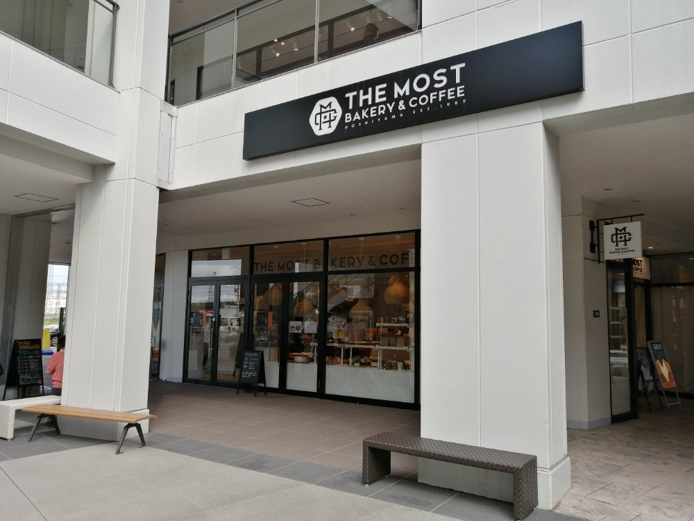 仙台港のTHE MOST BAKERY & COFFEE
