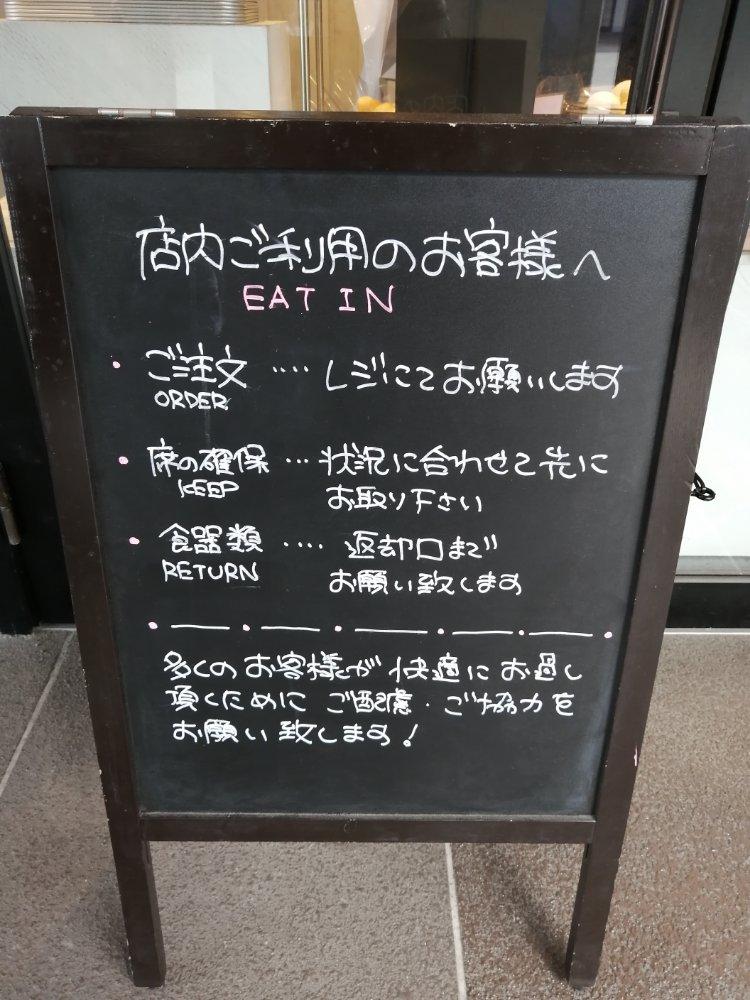 カフェの利用方法