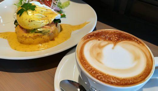 【お店レポ】フラットホワイトコーヒーファクトリー荒井店|絶品ランチとコーヒー