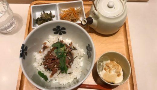 【食レポ】だし茶漬け えん エスパル仙台店|仙台駅でさくっと美味しいお茶漬け!