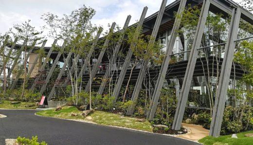 【体験レポート】新たな商業施設 イグーネ荒井|素敵な建物と美味しいカフェ