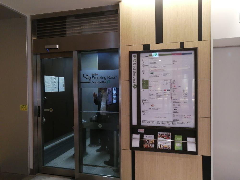 仙台駅3階の喫煙所