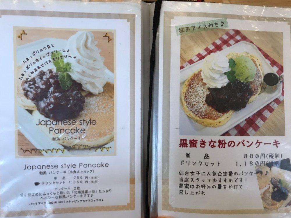 和風パンケーキと黒蜜きな粉パンケーキ