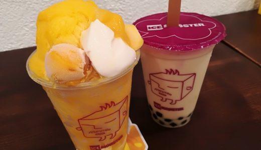 【お店レポ】ロフト8階 アイスモンスター仙台店 台湾発の人気かき氷とタピオカドリンク