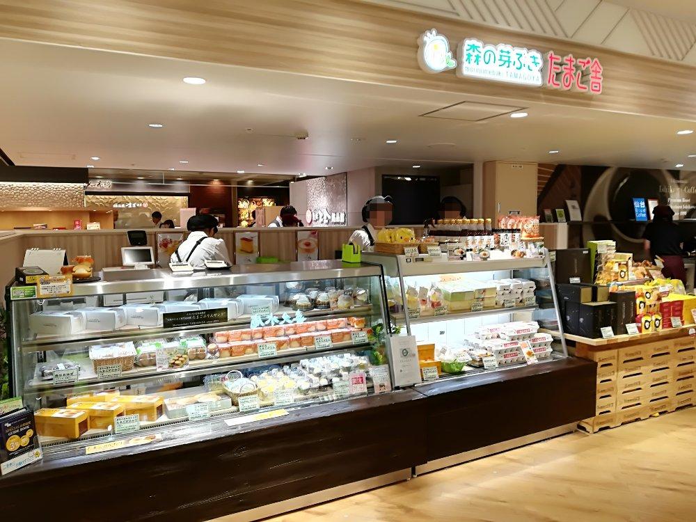 仙台駅エスパル地下のたまご舎