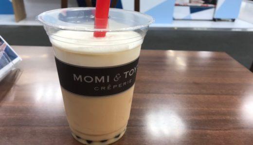 【お店レポ】MOMI&TOY'S 仙台イービーンズ店でタピ活