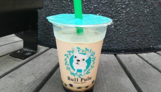 【お店レポ】Bull Pulu(ブルプル)仙台エスパル店 これは美味しいタピオカドリンク!