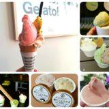 【仙台・宮城】美味しいジェラート屋さんまとめ|人気店や地方の名店など