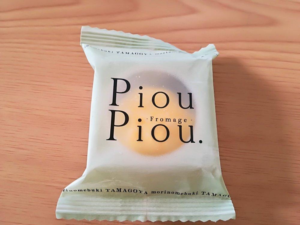 たまご舎のPiou Piou(ピウピウ)