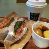 みのりカフェエスパル仙台店でランチ