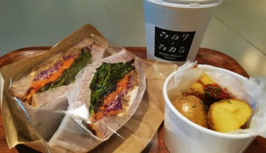 【お店レポ】仙台駅ナカ みのりカフェ エスパル仙台店|美味しくて便利!