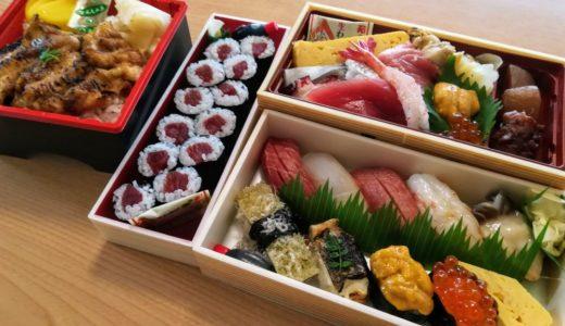 【食レポ】仙台駅エスパル東館 塩竃しらはた|本場塩釜のお寿司を豪華にテイクアウト