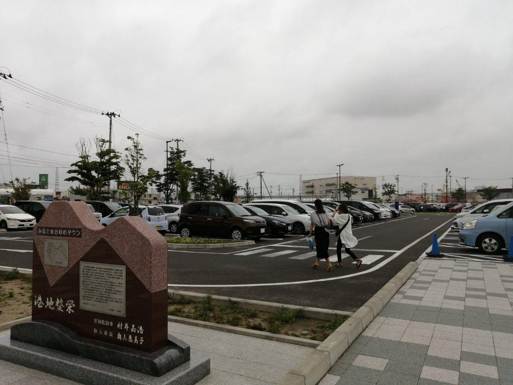 駐車場P1