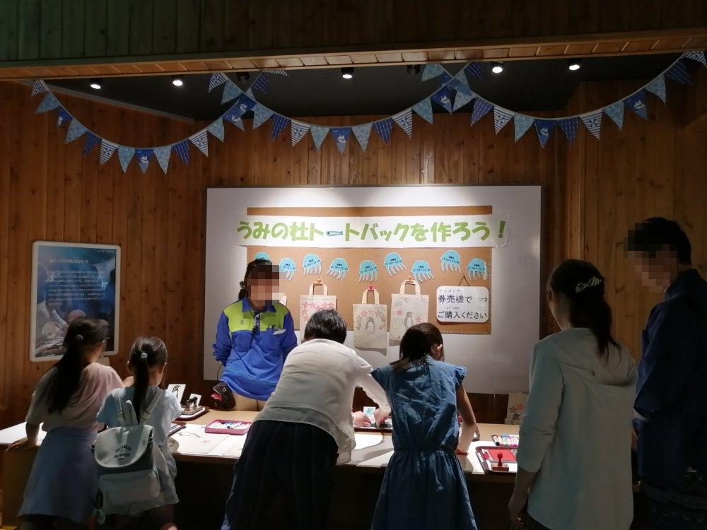 仙台うみの杜水族館でトートバック作成