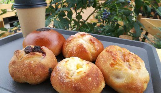 美味しいパン屋さん発見!名取市高舘のアグリブレッド|ブルーベリー園もあるよ