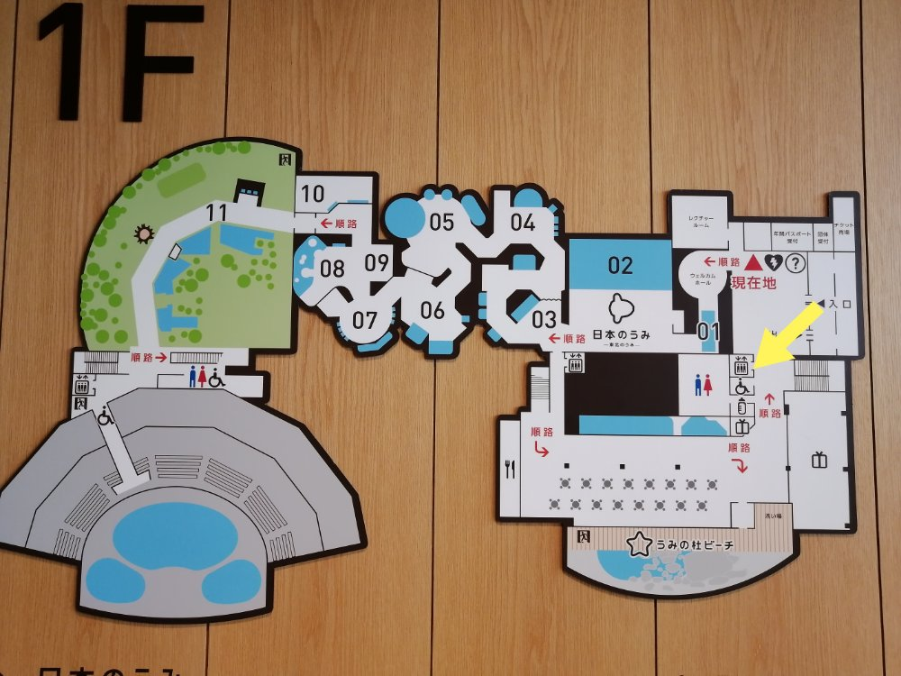 仙台うみの杜水族館の1階マップ