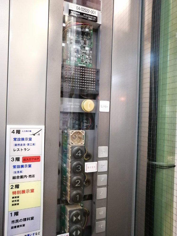 仙台市科学館のスケルトンエレベーター