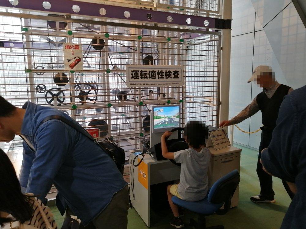 仙台市科学館の運転適性検査