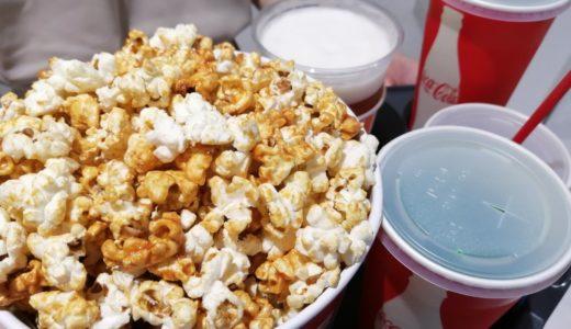 【レビュー】子供連れ映画はムービックス仙台がオススメ!予約方法や見やすい席について