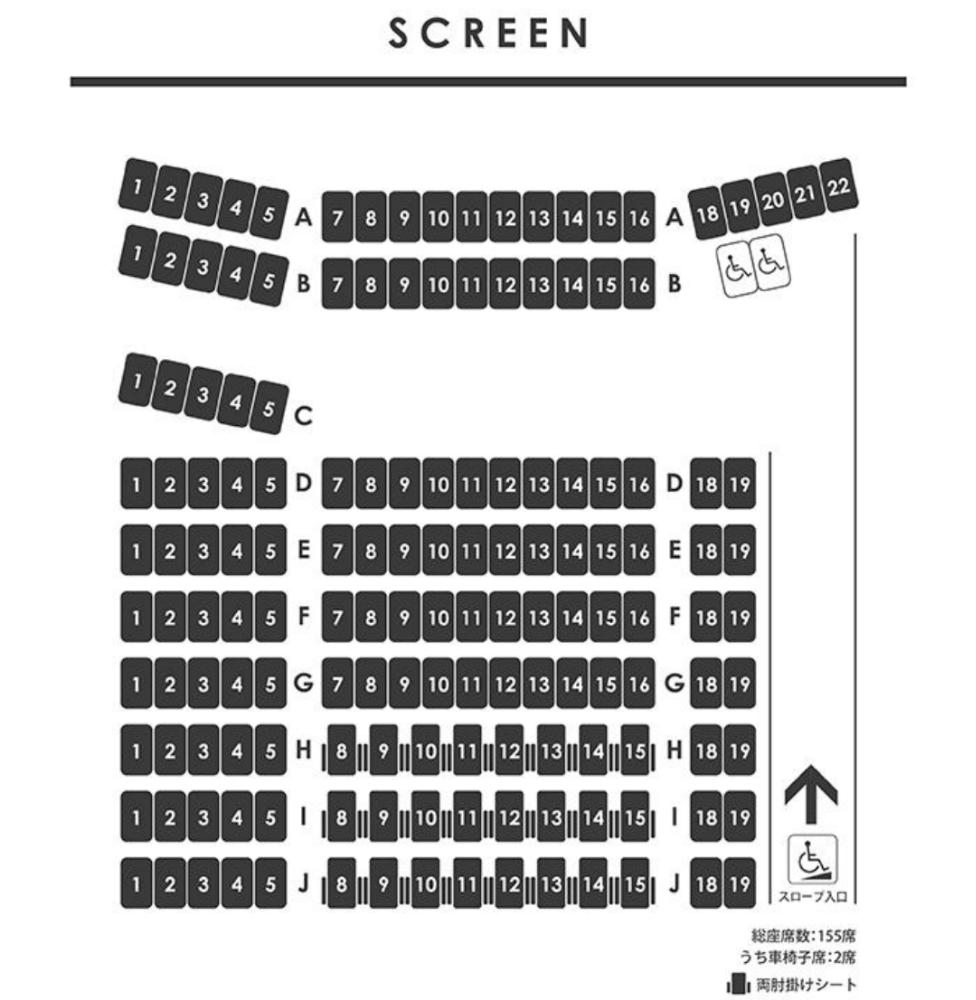 ムービックス仙台の座席表