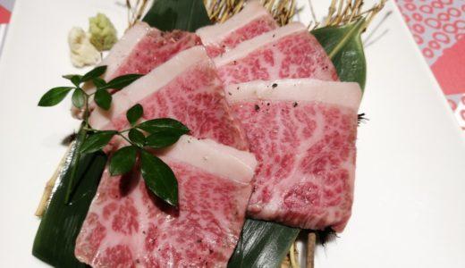 【お店レポ】北海道焼肉トクジュ 仙台長町店|これは人気店になる予感!