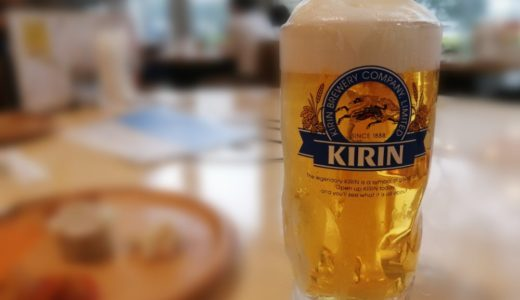 【お店レポ】キリンビアポート仙台|キリンビール仙台工場内のレストランでランチ