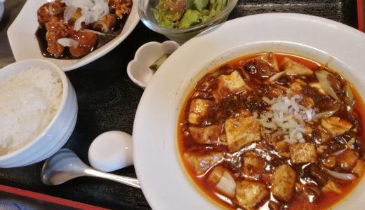 【食レポ】名取市 中華料理 無問題|陳麻婆と酢豚のランチセット等