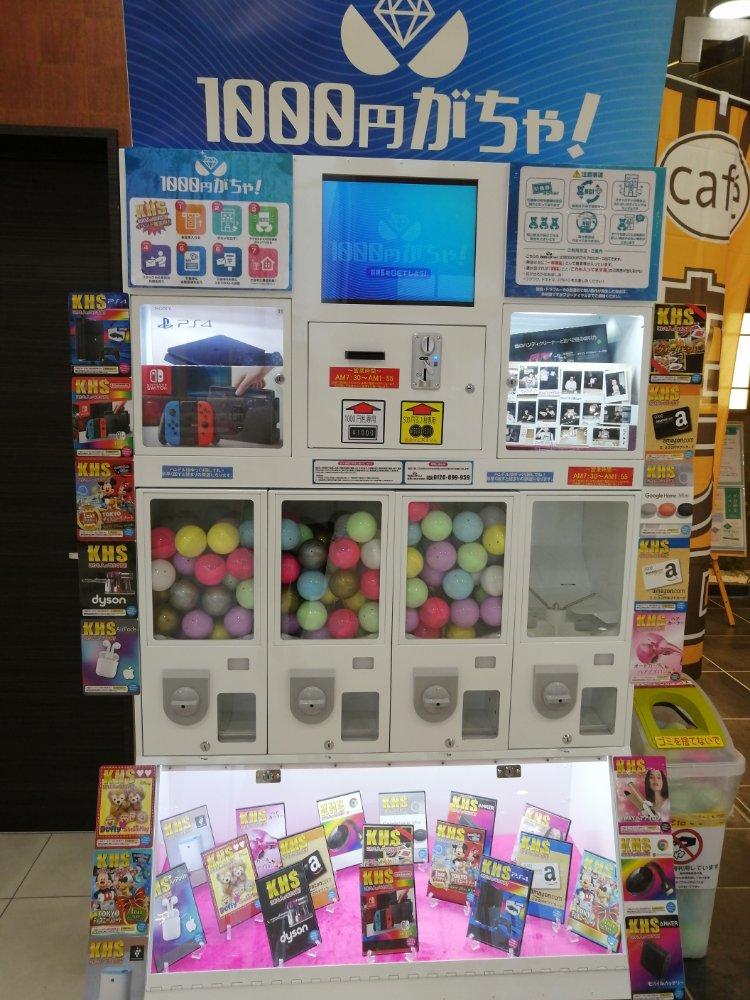 入口の1000円ガチャ