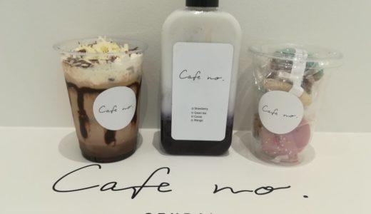 【お店レポ】カフェナンバー仙台店|ブロンコラテが美味しい!タピオカやマカロンも購入