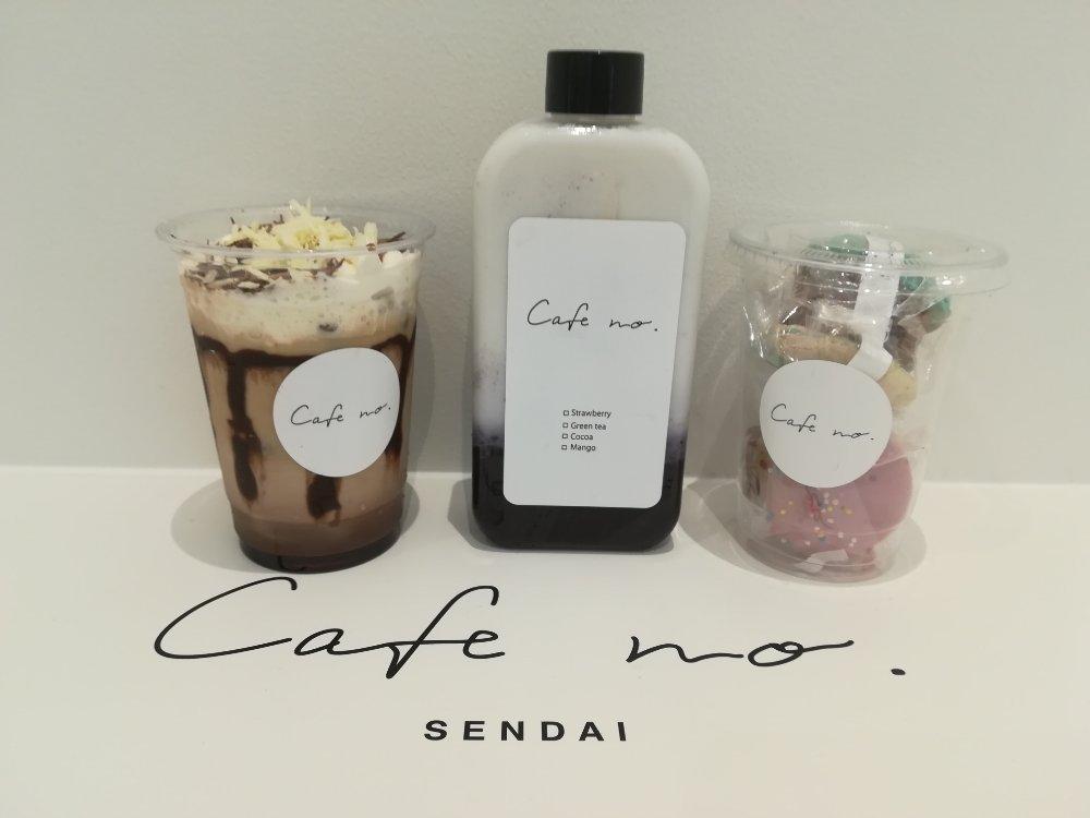 カフェナンバー(cafe no)仙台店