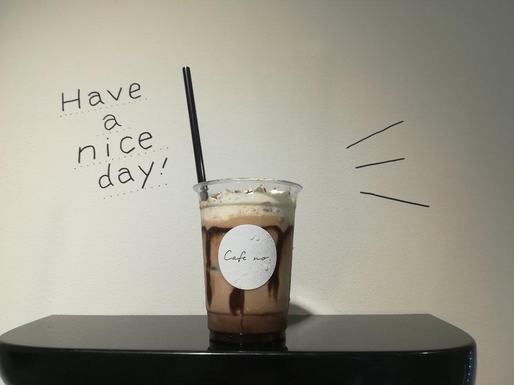cafe noのブロンコラテ