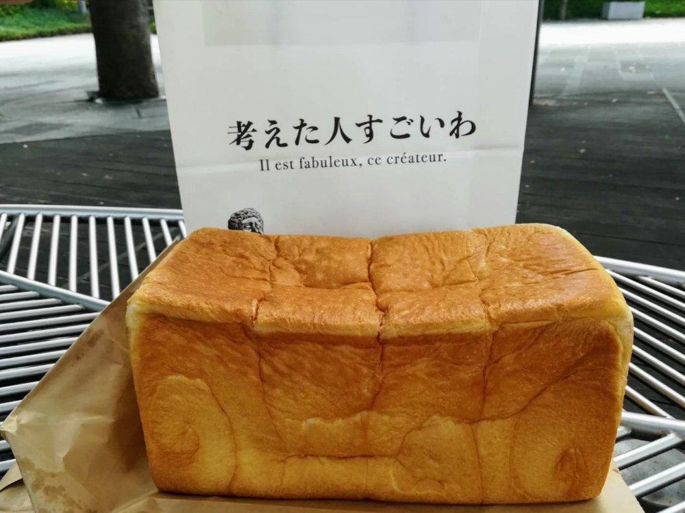 考えた人すごいわ仙台店の食パン