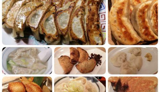仙台の美味しい餃子まとめ|人気の老舗からおしゃれな新店まで!