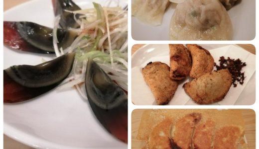 【居酒屋レポ】青葉区中央 高橋と餃子|超もちもち皮と上品な餡がゲキウマ!