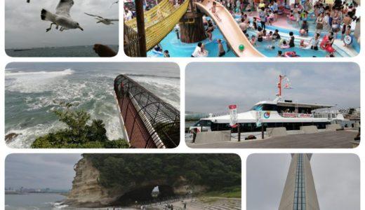 【福島県】いわき市の子供連れ観光まとめ|穴場すぎ!絶景や遊び場を満喫!