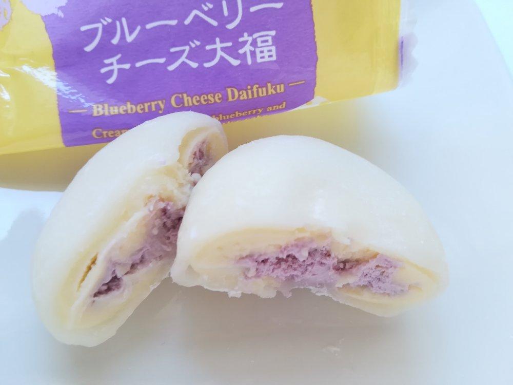 喜久福 ブルーベリーチーズ大福