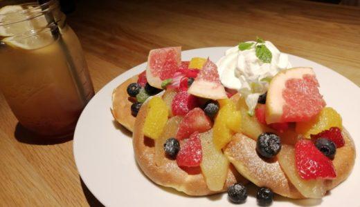 【お店レポ】電力ビル内 ニューエアリーでディナー|ふんわりっちパンケーキが美味しい!
