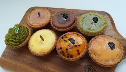 【食レポ】パブロミニのチーズタルト全種類食べ比べ&宮城限定ずんだスムージー