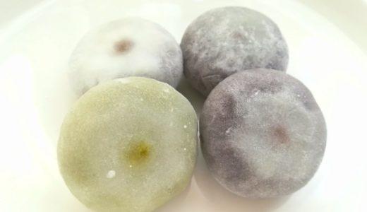 【食レポ】喜久水庵の喜久福7種類を食べ比べ|お土産におすすめの味は?