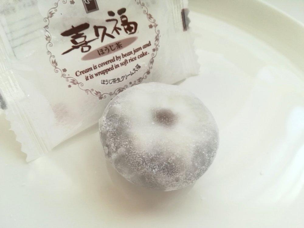 喜久福 ほうじ茶