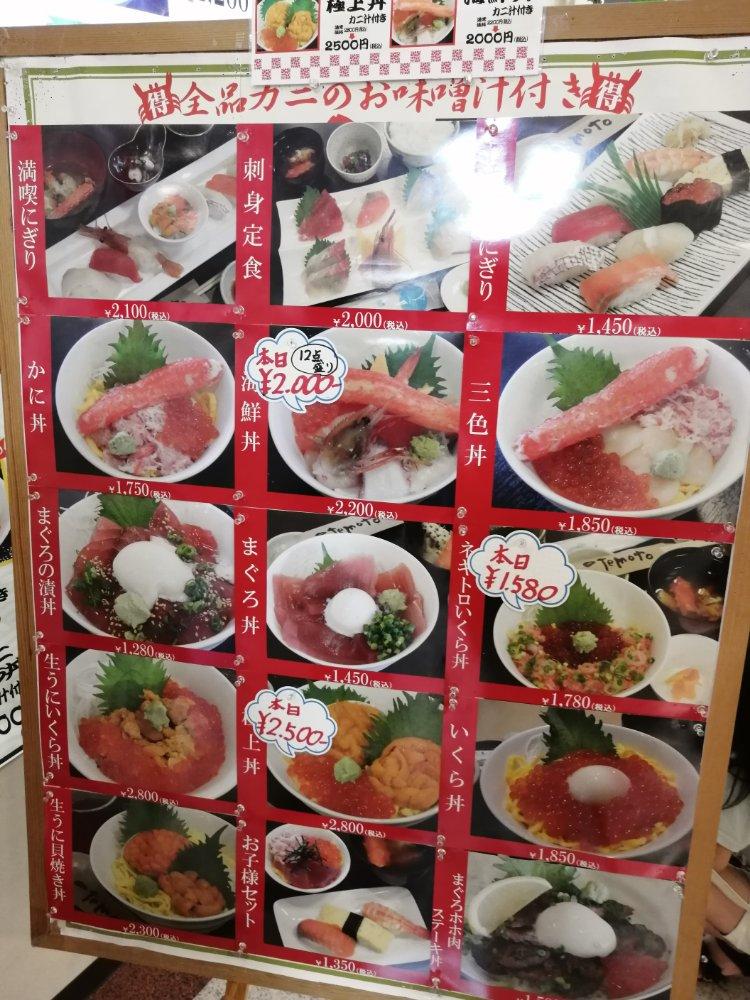 寿司&海鮮丼 寿司正のメニュー