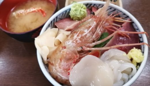 【絶品】いわき市の「うろこいち」で海鮮ランチ|わざわざ行きたいお店発見!