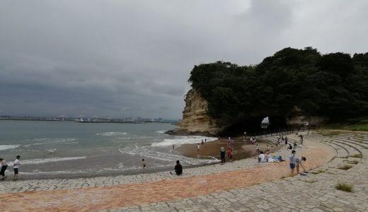 【体験レポート】いわき市 三崎公園 松下海岸|プライベートビーチのようなステキな場所発見!