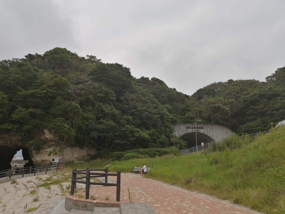 三崎トンネル