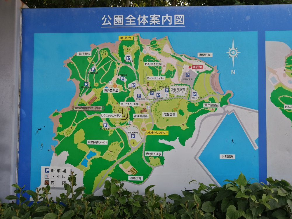 三崎公園のマップ